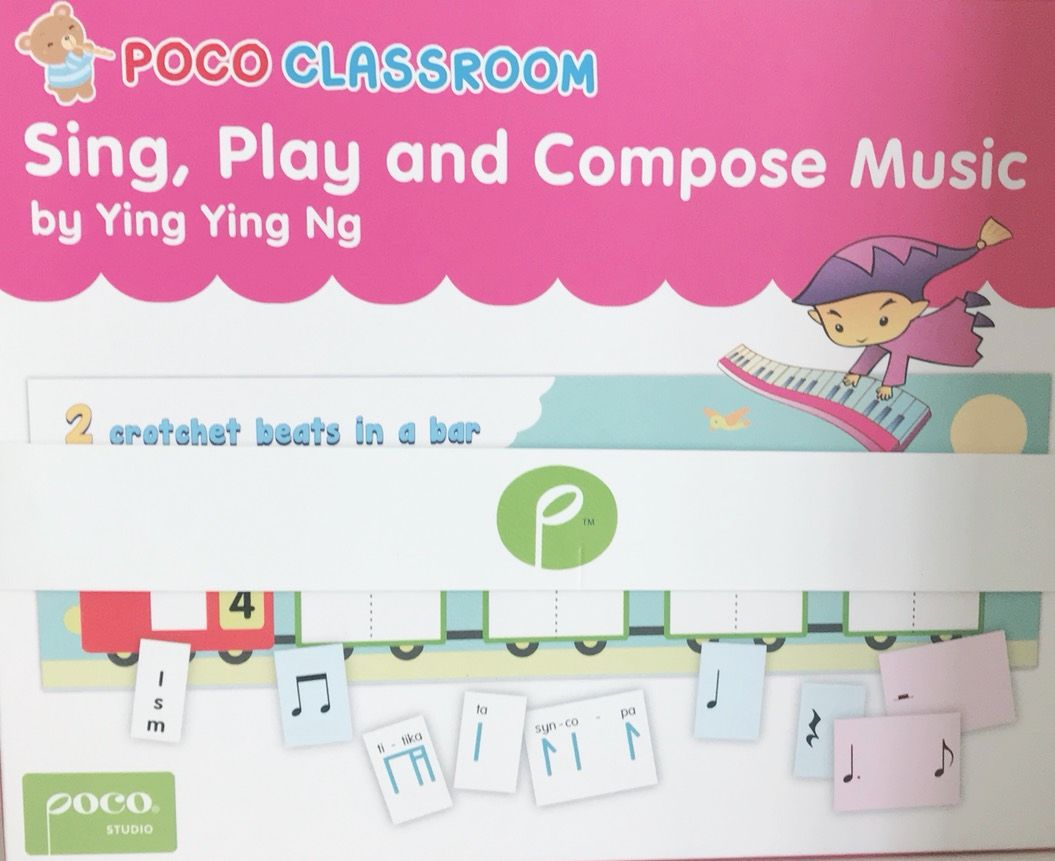 POCO SING PLAY AND COMPOSE MUSIC